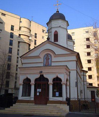 (cod 3596) Biserica Cuibul cu Barza- Sfântul Ștefan
