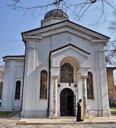(cod 4010) Biserica Izvorul Tămăduirii-Mavrogheni