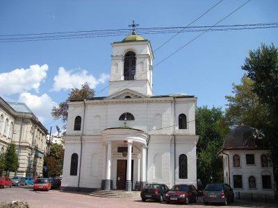 (cod 4027) Biserica Sfânta Ecaterina