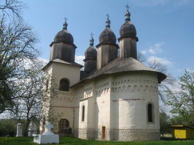 (cod 2741) Biserica Sfântul Gheorghe Șerbești