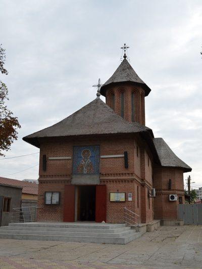 (cod 4054) Biserica Sfântul Nicolae Dudești Cioplea
