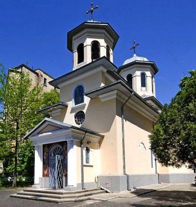 (cod 4071) Biserica Sfinţii Ioachim si Ana- Oborul Vechi