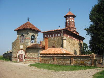 (cod 5307)  Biserica Târgului și Biserica Albă