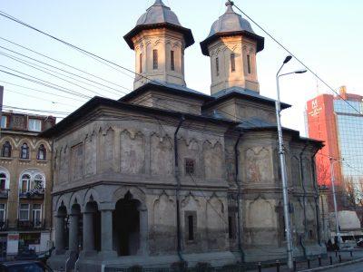 (cod 3511) Biserica cu Sfinți