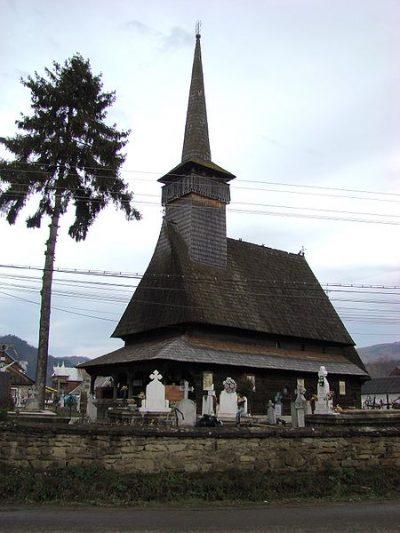 (cod 3122) Biserica de lemn Șieu