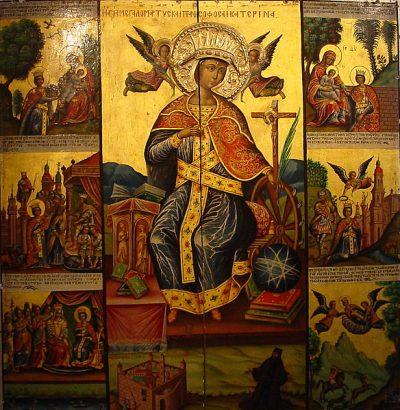 (cod 3687) Biserica nouă Sfântul Nicolai din Străoanele de Sus