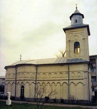"(cod 3673) Biserica ""Proorocul Samuil"" din Focșani"