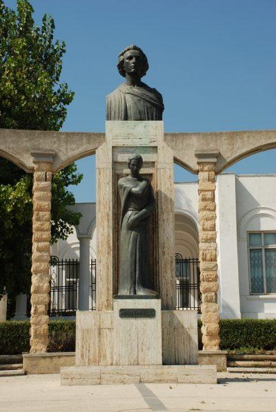 (cod 5007) Bustul lui Mihai Eminescu