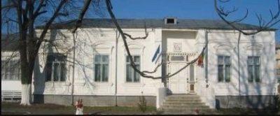 (cod 4207) Casa Sclavone din Focșani