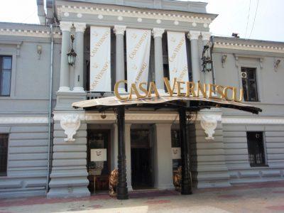 (cod 4100) Casa Vernescu