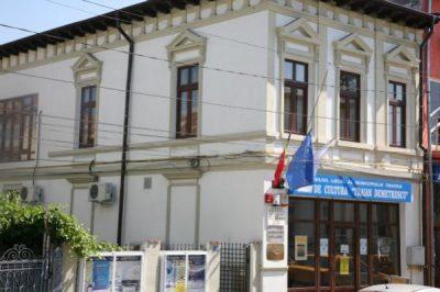 (cod 5508)  Casa memorială Traian Demetrescu, Craiova