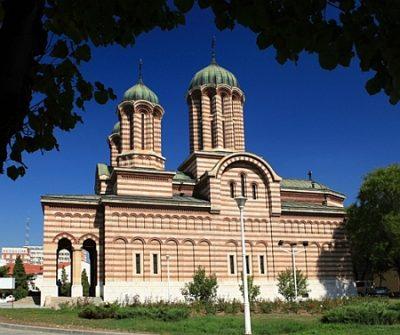 (cod 5509)  Catedrala Mitropolitană Sfântul Dimitrie, Craiova