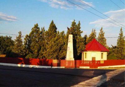 (cod 3666) Comuna Suraia