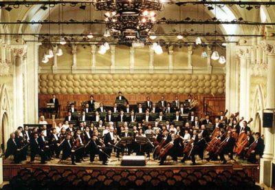 (COD 2046) – Filarmonica de Stat Iasi