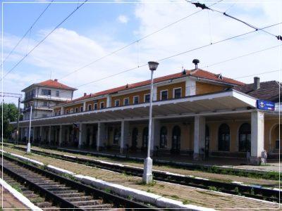 (cod 3622) Gara Mărășești