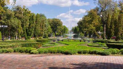 (cod 3929) Grădina Publică