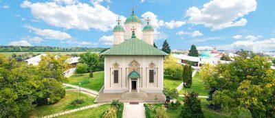 (cod 4119) Mănăstirea Cernica