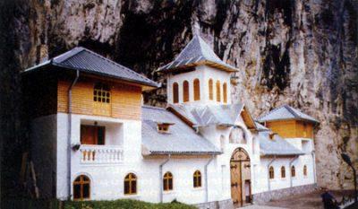 (cod 3741)  Mănăstirea Peștera Ialomiței