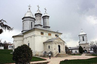 (cod 4717) Mănăstirea Răteşti