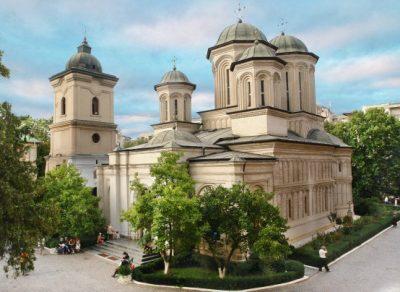 (cod 3521) Mănăstirea Radu Vodă