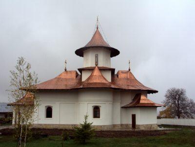 (cod 3652) Mănăstirea Trotușanu