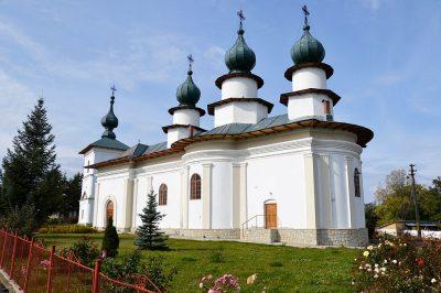 (cod 4603) Manastirea Agafton, Botosani