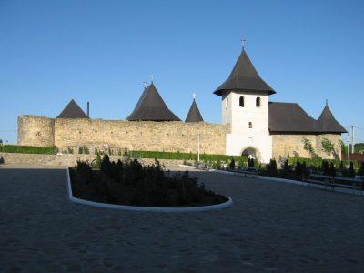 (COD 2143) – Manastirea Hadambu Mogosesti Iasi