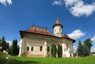 (COD 3022) – Manastirea Sfantul Ioan Suceava