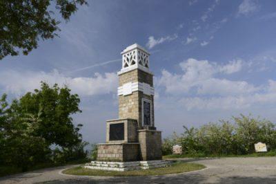 (cod 2781) Monumentul Vânătorii de munte