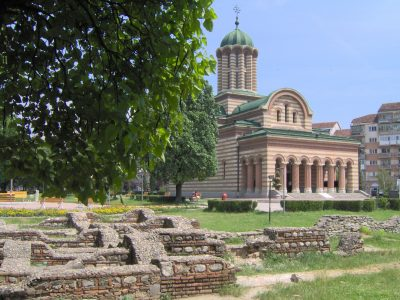 (cod 5351)  Municipiul Târgoviște