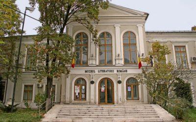 (cod 3529) Muzeul Literaturii Române