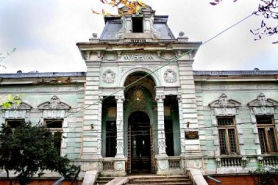 (cod 6314) Muzeul Municipal Huși