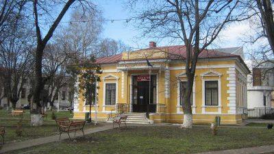 (cod 2722) Muzeul de Artă Roman