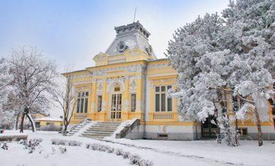 (cod 4257) Muzeul de Istorie Focșani