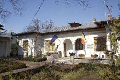 """(cod 3756) Muzeul memorial """"Nichita Stănescu"""""""