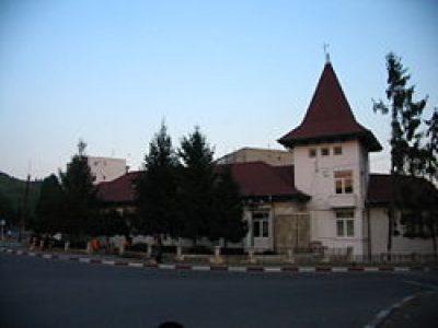 (cod 3762) Orașul Boldești Scăieni