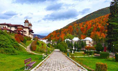 (COD 5450)  Orasul Slanic Moldova