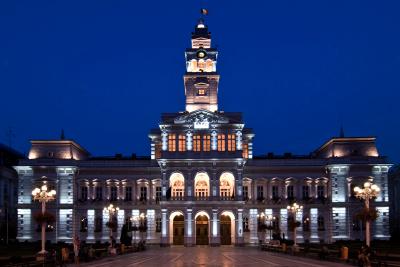 (cod 4416)  Palatul Administrativ din Arad