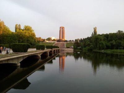 (cod 3545) Parcul Carol