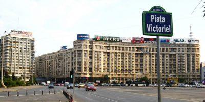 (cod 4146) Piața Victoriei