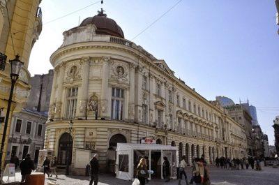 (cod 4147) Pinacoteca București