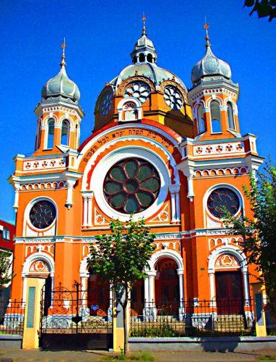 (cod 5950) Sinagoga din Târgu Mureş