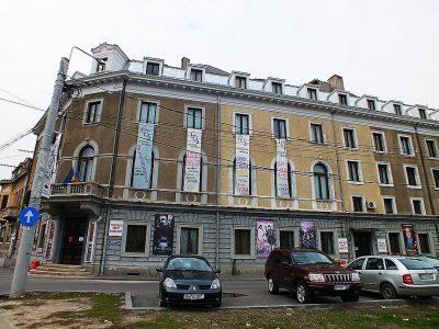 (cod 4162) Teatrul Evreiesc de Stat din București
