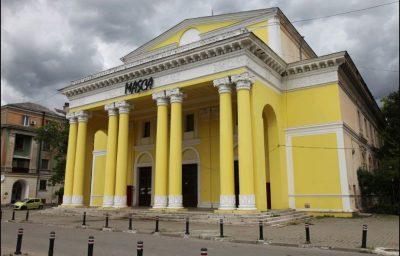 (cod 4163) Teatrul Masca