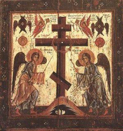 """(cod 3640) Biserica """"Sfinții Apostoli"""" de la Ocol"""