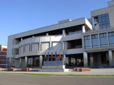 (cod 3126) Biblioteca Judeţeană Petre Dulfu Baia Mare