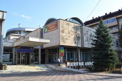 (cod 2700) Biblioteca Județeană Neamț Gheorghe Teodorescu Kirileanu