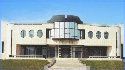 (COD 5430) Biblioteca Municipală Radu Rosetti, Onești