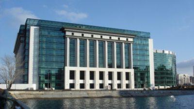 (cod 3550) Biblioteca Națională a României