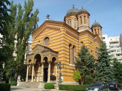 (cod 4002)  Biserica Domnița Bălașa